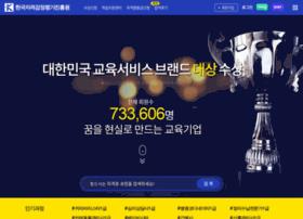 Korea-edu.net thumbnail