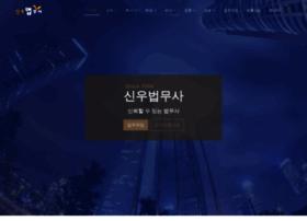 Korea.legal thumbnail