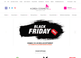 Koreacosmetic.com.ua thumbnail
