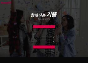 Koreaniptv.co.nz thumbnail
