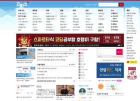 Koreapas.net thumbnail