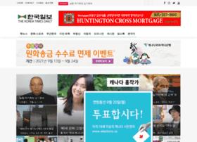 Koreatimes.ca thumbnail