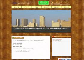 Koremura-const.jp thumbnail