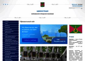 Korenovsk-gorod.ru thumbnail