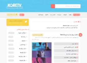 Koretvs.net thumbnail
