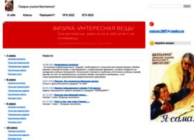 Kormakov.ru thumbnail