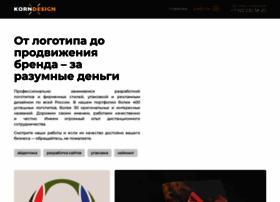 Korndesign.ru thumbnail