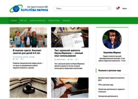 Koroleva-marina.ru thumbnail