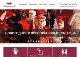 Korolevskiy.ru thumbnail