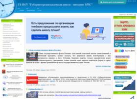 Korpmchs.ucoz.ru thumbnail