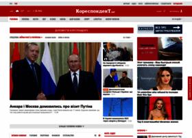 Korrespondent.net thumbnail