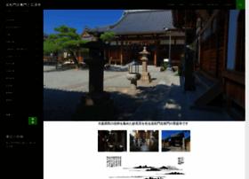 Kosaiji.org thumbnail