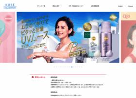 Kosecosmeport.co.jp thumbnail