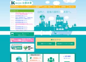 Kosei-kigyo.co.jp thumbnail