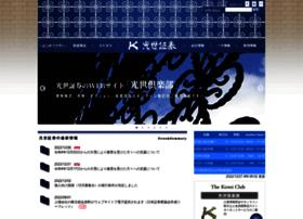 Kosei.co.jp thumbnail