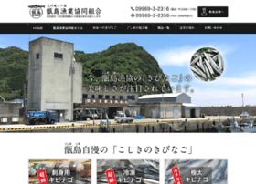 Koshikijima.jp thumbnail