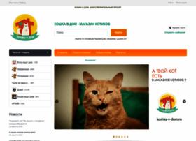 Koshka-v-dom.ru thumbnail