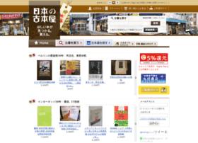Kosho.or.jp thumbnail