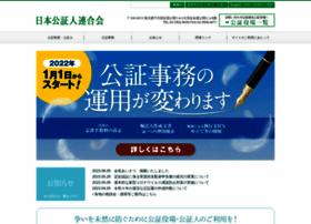 Koshonin.gr.jp thumbnail