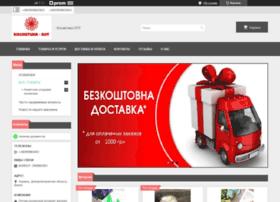 Kosmetikaopt.com.ua thumbnail