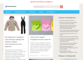 Kosmofshop.ru thumbnail