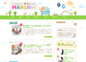 Kosodate-march.jp thumbnail