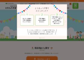 Kosodateswitch.jp thumbnail