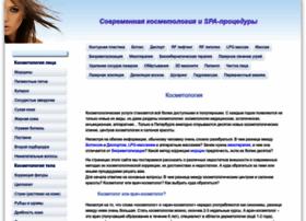 Kosspa.ru thumbnail