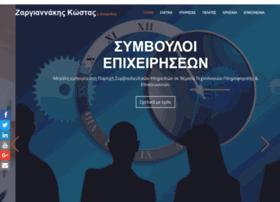 Kostasz.gr thumbnail