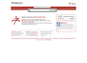 Kostoprus.ru thumbnail