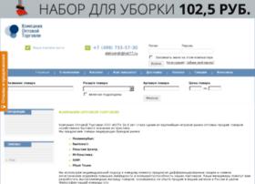 Kot77.ru thumbnail