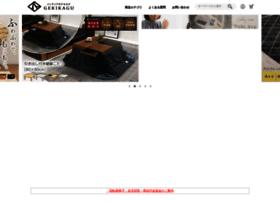 Kotatsuya.net thumbnail