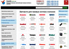 Kotel24.com.ua thumbnail