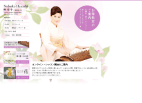 Koto-nobuko.com thumbnail