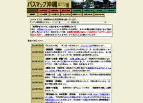 Kotsu-okinawa.org thumbnail