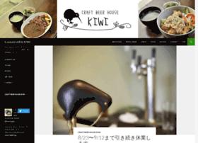 Kou-ogata.net thumbnail