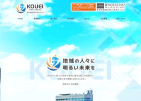Kouei-densetu.jp thumbnail