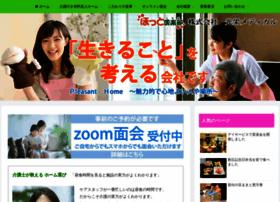 Kouei-medical.jp thumbnail