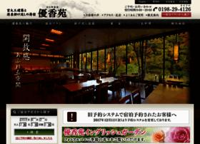 Kougeikan.jp thumbnail