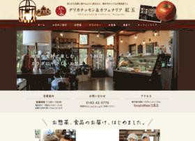 Kougyoku-deli.jp thumbnail