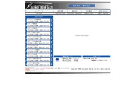 Koujimachi.co.jp thumbnail