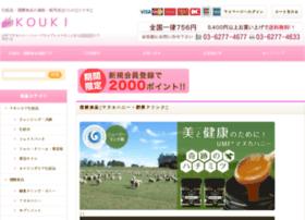 Kouki-shop.co.jp thumbnail