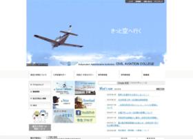 Kouku-dai.ac.jp thumbnail