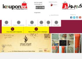 Kouponerqatar.com thumbnail