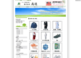 Koushin-a.co.jp thumbnail