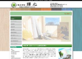 Koushin2008.jp thumbnail
