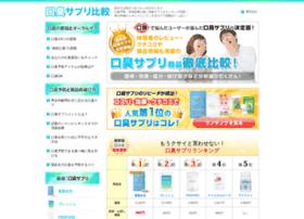 Koushusupple-hikaku.net thumbnail