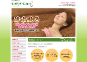 Kouso-p.jp thumbnail