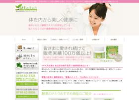 Kousonosekai.jp thumbnail
