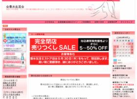 Kousui.co.jp thumbnail